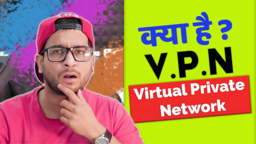 VPN-kya-hai-how-to-use-VPN-virtual-Private-Network