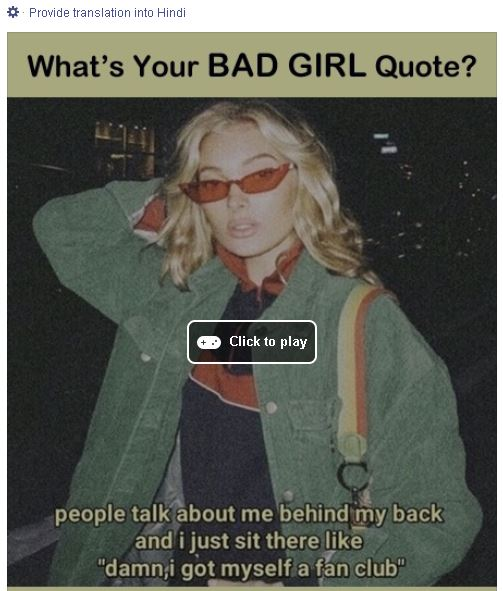 Who Love you most - Fake Facebook app